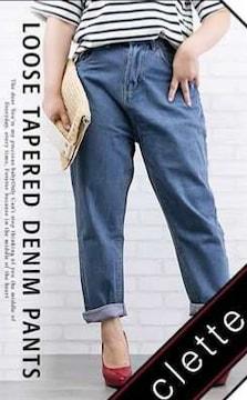 【大きいサイズ】ゆるテーパード デニムパンツ