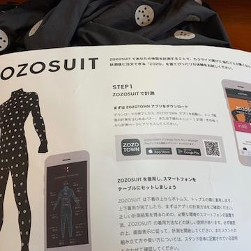 ZOZOSUIT サイズ2 1回試着のみ