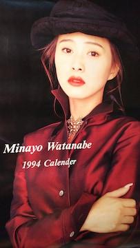 渡辺美奈代【1994年カレンダー】
