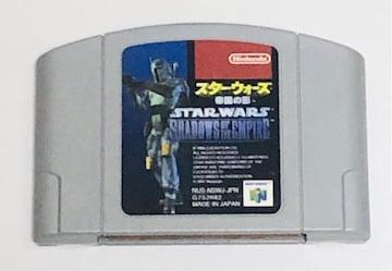 N64 スターウォーズ 帝国の影