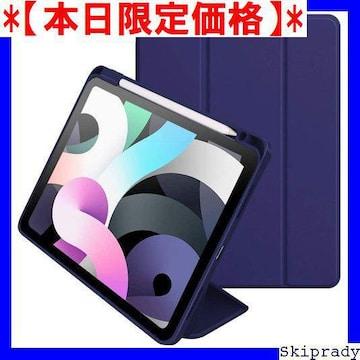 【本日限定価格】 ベルモンド NV B r iPad 180