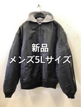 新品☆メンズ5L♪黒系♪フード取れるMA-1風ブルゾン☆f271