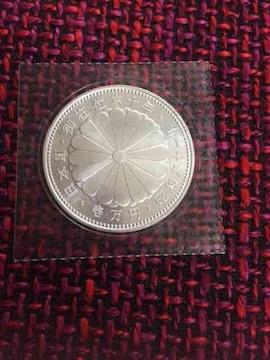 天皇陛下御在位60年記念硬貨 壱万円銀貨