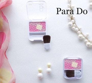 ParaDoパラドゥ【新品】チーク&ハイライト3色SETセット●ピンク