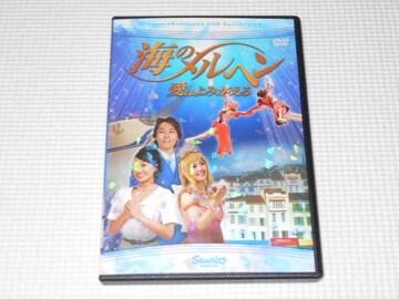 DVD★海のメルヘン 愛はよみがえる サンリオ レンタル用
