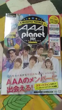 AAA・Planet3D・VRスコープBOOK