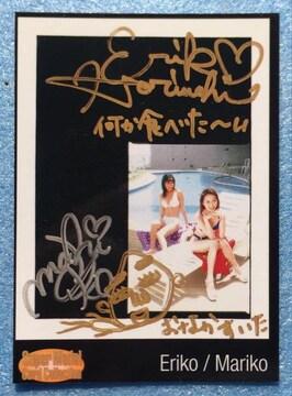 スーパーモデル カード プリントサイン トレカ 堀内 横須賀