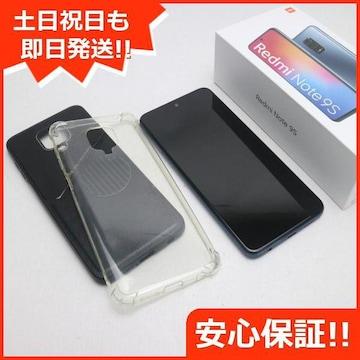 ●安心保証●美品●SIMフリー Redmi Note 9S 64GB  グレー●