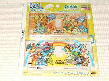 DS★ポケットモンスター ダイヤモンド&パール はじめの3びき