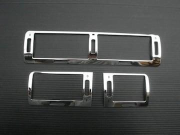BMW 鏡面エアコンフレームE38ACシュニッツアー左H用