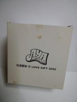 松浦亜弥のLIVE GIFT 2002