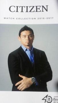 五郎丸歩、シチズン時計総合カタログ CITIZEN