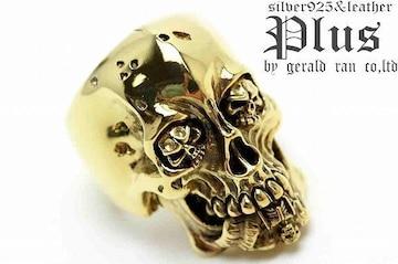 送料無料!真鍮製ダークスカルリング25(ブラス、指輪