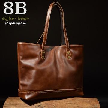 ◆オール牛本革 オイルドプルアップレザー ビジネス◆茶B19