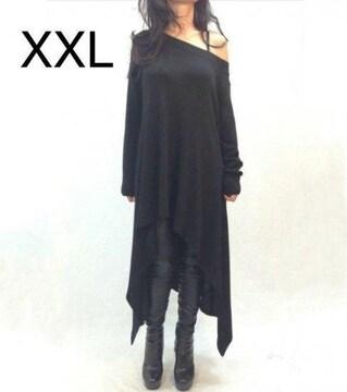 新品☆裾アシメ♪指あき ゆるワンピース ブラック  XXL