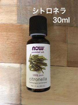 100%天然 シトロネラ エッセンシャルオイル30ml(精油 now)