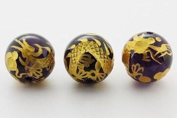 金色☆皇帝の五爪龍☆アメジスト12mmビーズ 1個