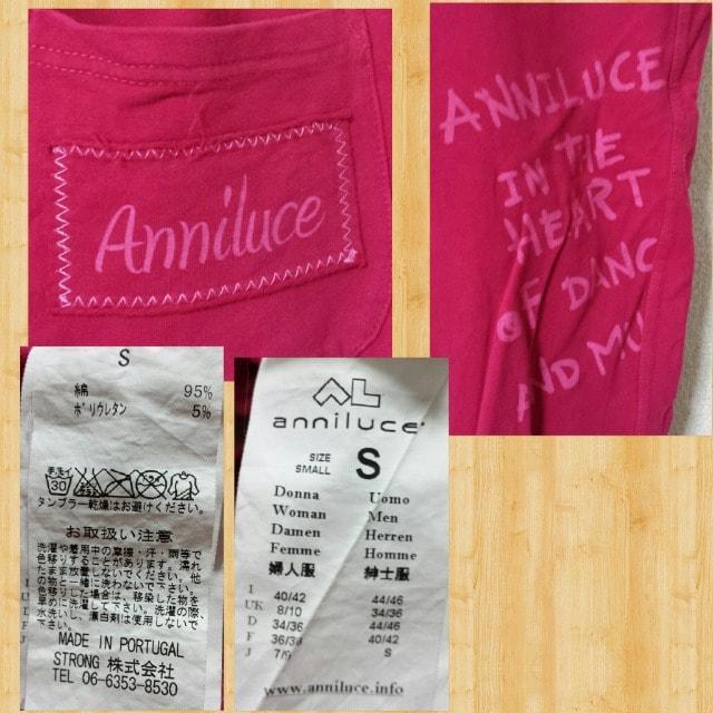 anniluce アニールーチェ フィットネスパンツ ダンス エクササイズ S < 女性ファッションの
