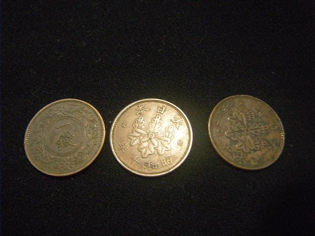 ★古銭 1銭 50枚 < ホビーの