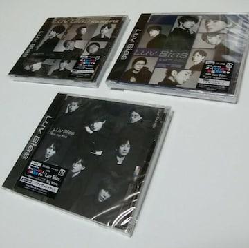 Kis-My-Ft2◆Luv Bias初回盤A+初回盤B+通常盤3点セット 送料無料