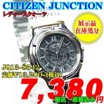 新品 在庫処分 婦人 JQ13-8542 定価¥13,200-(税込)