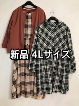 新品☆4L♪チェックワンピ・チュニック・裏起毛ブルゾン♪☆f119