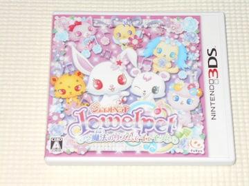 3DS★ジュエルペット 魔法のリズムでイェイッ!