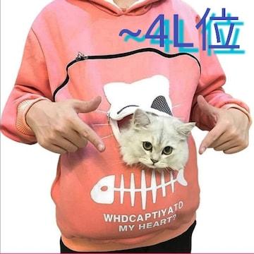 3L4L¥2900新品☆猫を入れる服/裏起毛トレーナーチュニックパーカー