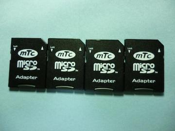 SDカード・mTc microSD・Adapter・4GB・4個セット 中古品