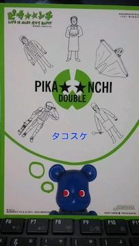 ピカ★★ンチポストカード