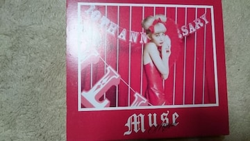 加藤ミリヤ「MUSE」初回DVD付