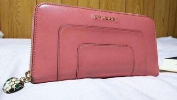 正規 ブルガリ セルペンティ スネークラウンドジップ長財布 ピンク 蛇 B-zeroウォレット
