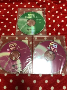 即決。東京書籍 教科書授業CD-ROM バージョン2