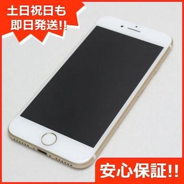●安心保証●美品●SOFTBANK iPhone7 32GB ゴールド●