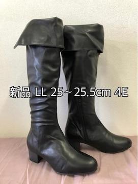 新品☆LL25〜25.5�p4E太めストレッチニーハイブーツ黒☆jj131