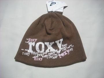 wb253 ROXY ロキシー ニット帽 ブラウン