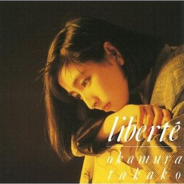 KF 岡村孝子 CDアルバム liberte (リベルテ)