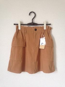 定価5900円 ダブルネーム◆コットン ミリタリー スカート フリー