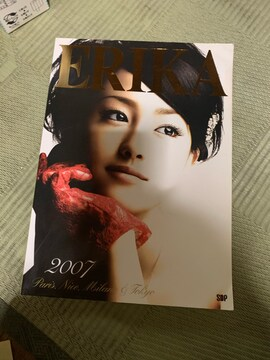 沢尻エリカ 写真集 ERIKA