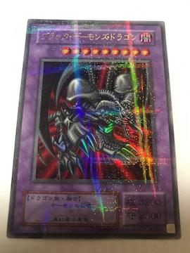 遊戯王 ブラック・デーモンズ・ドラゴン RB-18 ウルトラパラレル