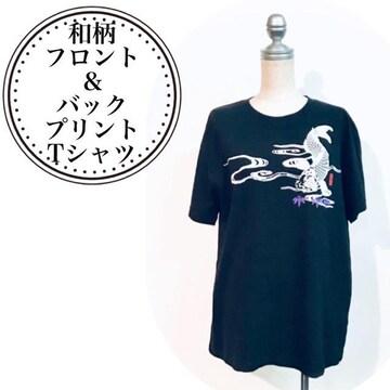 男女兼用*和柄.鯉フロント&バックプリントTシャツ(LLサイズ)