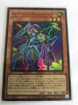 遊戯王 No−P.U.N.KMme.スパイダー DBGC-JP003 スーパーレア