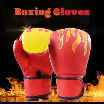 ボクシンググローブ 両手セット レッド