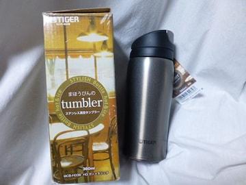 タイガー真空ステンレスボトル水筒ガンメタリック魔法瓶036新品