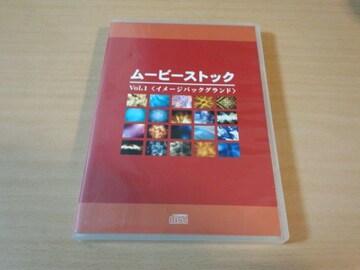 映像素材集「ムービーストック Vol.1」動画CG著作権フリー●