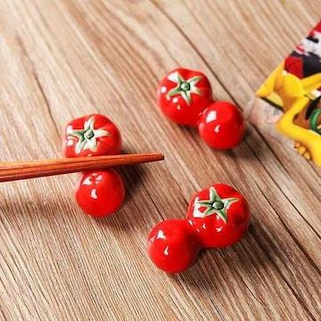 トマト 箸置き 2点セット インテリア 箸おき 1/A72