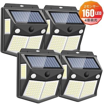 センサーライト ソーラーライト 160LED 2センサー 4面発光