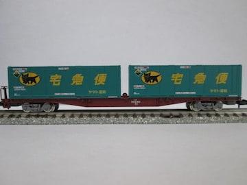 TOMIX 2742 コキ52240 ヤマト運輸コンテナ搭載貨車