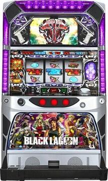 実機 BLACK LAGOON2(ブラックラグーン2)◆コイン不要機付◆