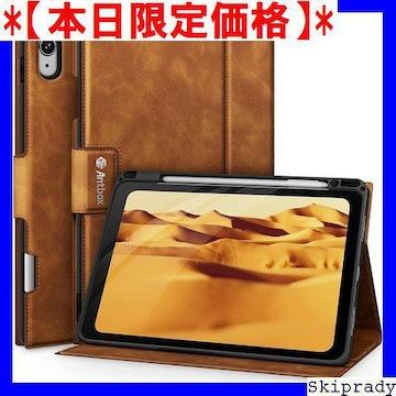 【本日限定価格】 Antbox ブラウ 4 iPad 204